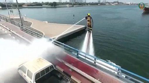 flyboard dubaj hasici